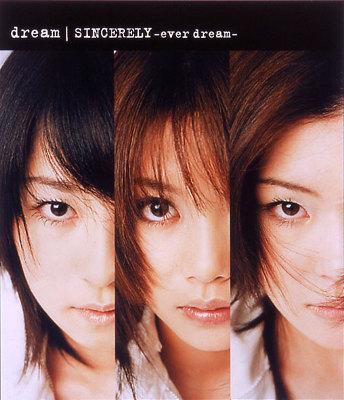 Último single de Matsumuro - SINCERELY ~ever dream~